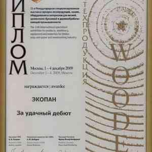2009-12